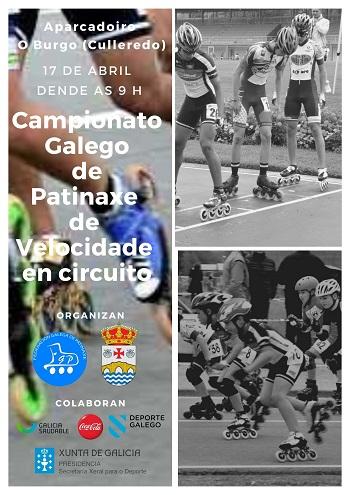 Campeonato Gallego de circuito 2021