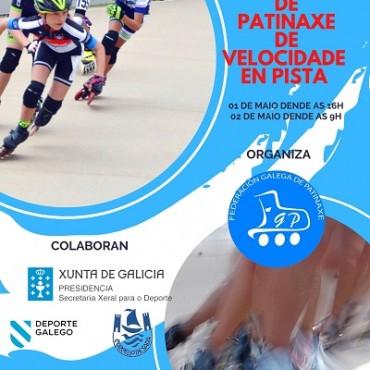 Campeonato Gallego de Patinaje de Velocidad en Pista